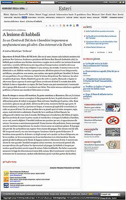 italian-paper