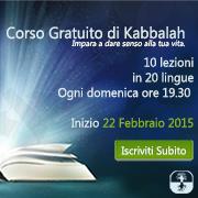 Nuovo Corso Gratuito di Kabbalah