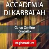 Registrati al nuovo Corso di Kabbalah